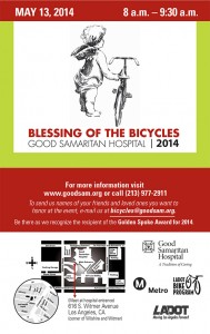 Blessing of the Bicycles 2014