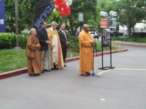 Tuesday's non-denominational ceremony including Christian, Jewish, Islamic and Buddhist blessings.