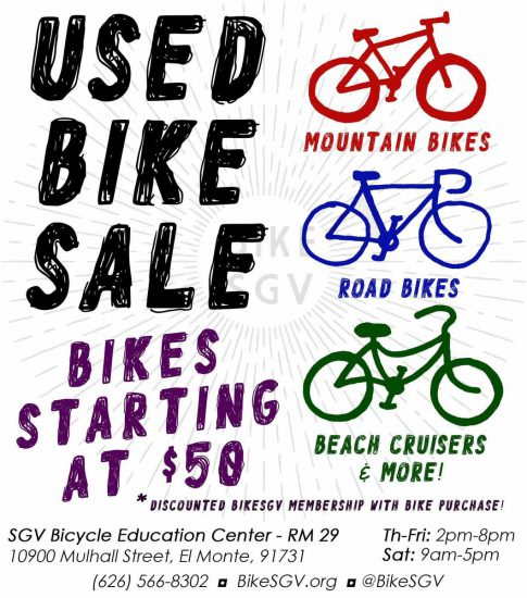 Bike SGV Used Bike Sale